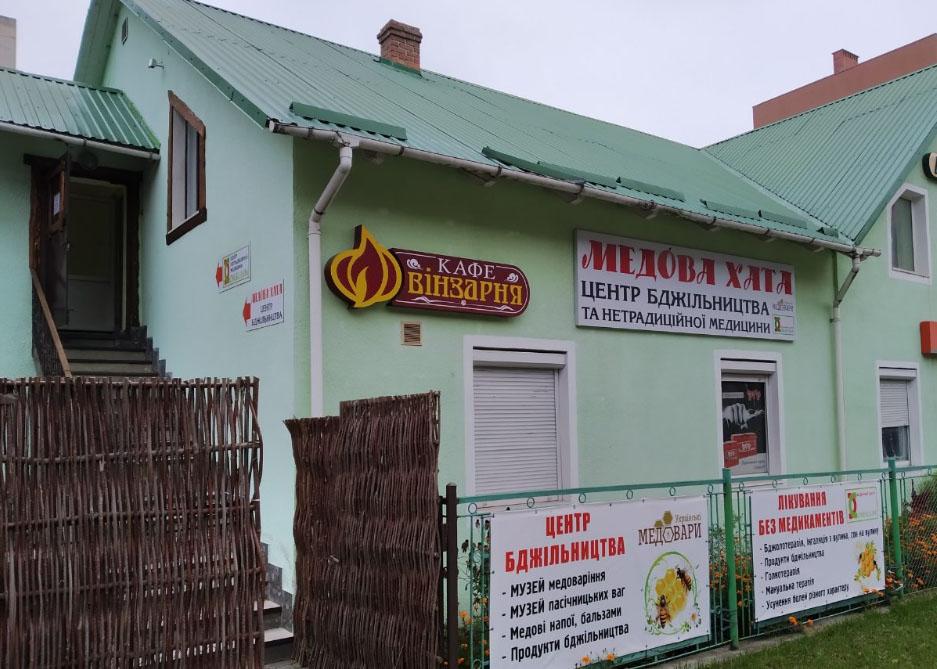 Дегустаційний в Дрогобичі зал відкрито!